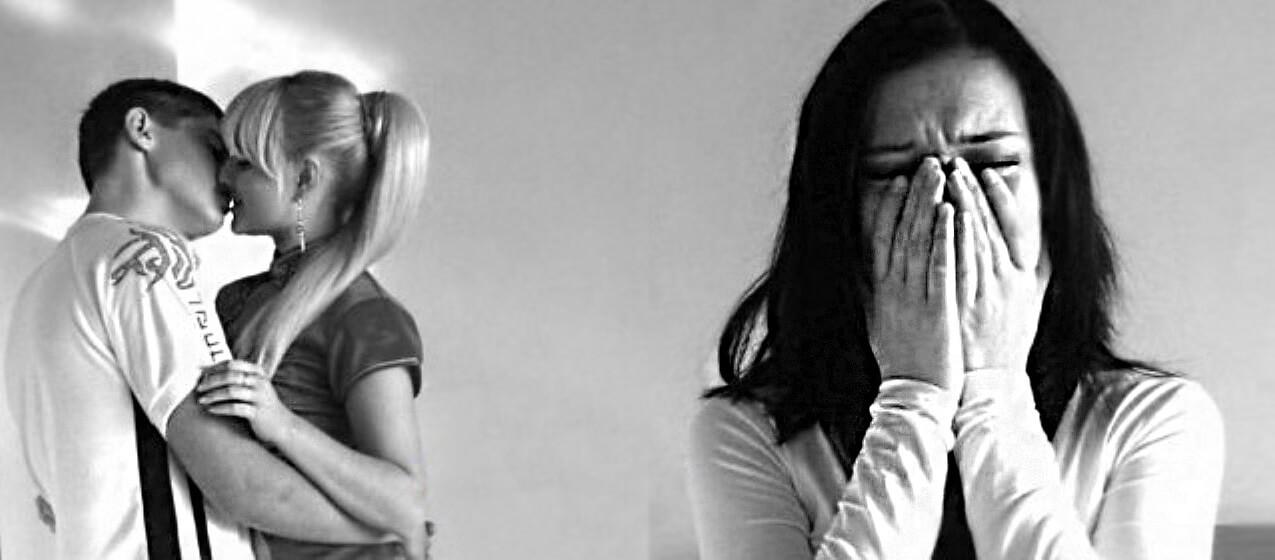 Ревность: причины и следствия